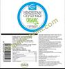 Organik Sertifikalı Hindistan Cevizi Yağı